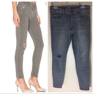 """Mother """"The Looker"""" High Rise Distressed Jeans 31"""